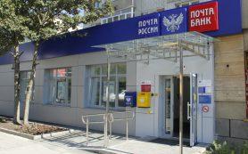 Почта России приостанавливает прием международных отправлений в ряд стран