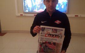 «Серебро» — к юбилею. Смолянин Дмитрий Нежелев отличился на чемпионате мира среди клубов