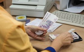 Смоленские предприниматели могут получить кредит под 0% на выплату зарплат