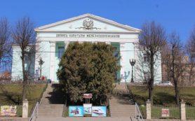 ДК железнодорожников в Смоленске перешел на удаленный режим работы