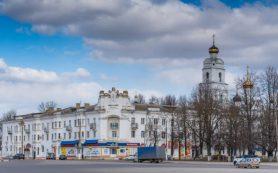 В Смоленске проведут профилактическое мероприятие «Пешеход»