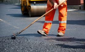 В Сафонове отремонтируют дороги на центральных улицах
