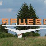 В Ярцевском районе выявили более 30 заболевших COVID-19