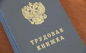 Главу департамента соцразвития Смоленской области уволили