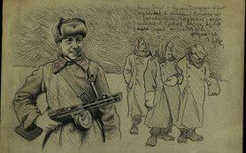 Смоляне могут увидеть выставку о фронтовой судьбе солдата