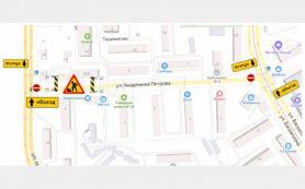 В Смоленске закроют участок дороги по улице Академика Петрова