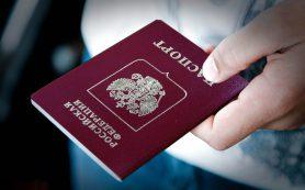 Смолянка украла паспорт у врача и взяла по нему кредит