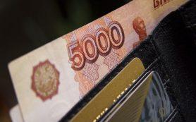 Главе администрации Ельнинского района назначили штраф