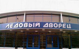 Смоленская спортивная школа по хоккею получит новые оборудование и тренажеры