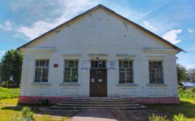 В Смоленской области отремонтируют пять сельских Домов культуры