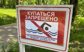 Смолян предупреждают о запрете купания в городских водоёмах из-за коронавируса