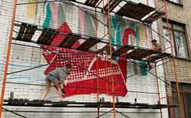 Новое граффити-полотно появилось в Смоленске