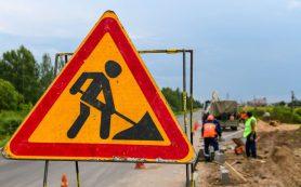 В Рославльском районе ремонтируют 12,5 км дороги за 177 млн рублей