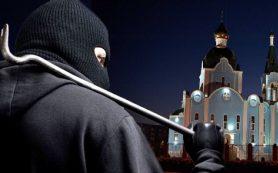 В Смоленской области вор вломился на территорию церкви