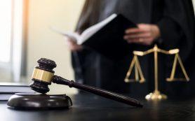 В Смоленске изменили приговор мужчине, изнасиловавшему несовершеннолетнюю