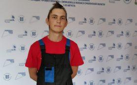 Смоляне поборются за выход в финал национального чемпионата «Молодые профессионалы»