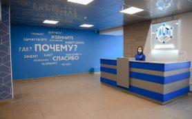 В Смоленске заработал Центр цифрового образования детей «IT-куб»