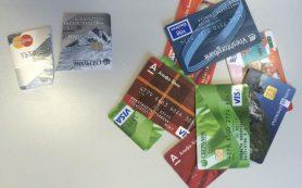 Неизвестные за сутки похитили более 840 тысяч рублей с банковских карт