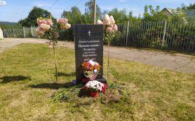 В Смоленске открыли памятник матери Николая Пржевальского