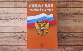 Завод в Гагарине погасил долги перед работниками после вмешательства губернатора