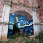 В Смоленске воспроизвели «Звездную ночь» Ван Гога на крепостной стене