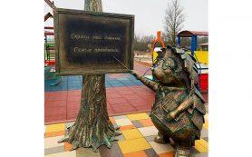 В ЦПКиО Смоленска появится новый арт-объект