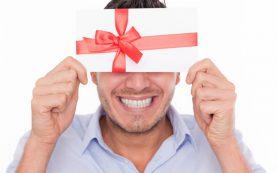 Что подарить парню: 100 идей для подарка