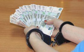 Экс-директора Смоленского Комбината студенческого питания признали виновной в ряде коррупционных и должностных преступлений