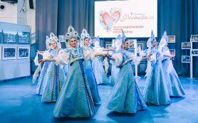 В областном центре прошел V фестиваль «Многонациональная семья Смоленщины»