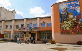 Региональные власти помогут с ремонтом и оснащением Дворца культуры «Ростислав»