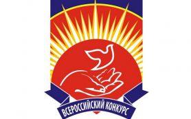 В Смоленской области выберут самые социально эффективные предприятия