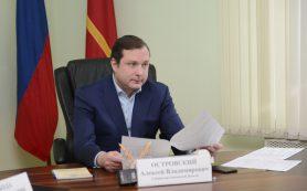 Алексей Островский произвёл ряд кадровых изменений в составе администрации Смоленской области