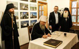 Митрополит Астанайский и Казахстанский Александр возглавил церемонию памятного гашения конвертов, посвященных юбилею основания Болдинского монастыря