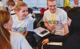 В Смоленске стартовала регистрация на молодёжный форум «Смола»