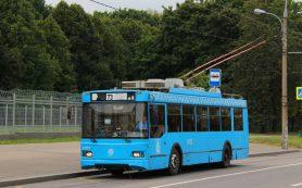 В Смоленске объявили тендер на поставку 30 троллейбусов