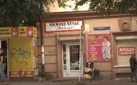 В Смоленске начали разработку единого дизайн-кода для вывесок на фасадах зданий