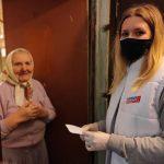 Под Смоленском женщина-инвалид получила протез после вмешательства прокуратуры