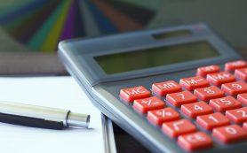В Смоленской области владельцы личных кабинетов уже получают налоговые уведомления