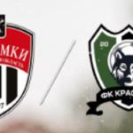 «Химки-М» - ФК «Красный». Прямая трансляция из Московской области