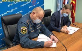 В Смоленске обсудили вопросы профилактики детской безопасности