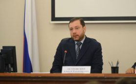 Алексей Островский предложил дать смоленской облдуме новые полномочия