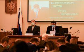 Бюджет Смоленской области принят в первом чтении. Он сохранит социальную направленность