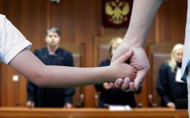 Родительские права в суде