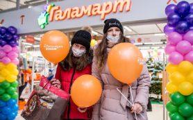 Первый «Галамарт» открывается в Смоленске 25 декабря: каждый второй товар из группы «Посуда» — за 1 рубль!