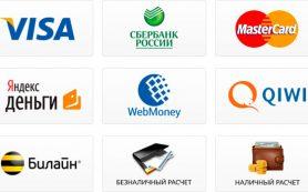 Виды платёжных систем для интернет магазинов