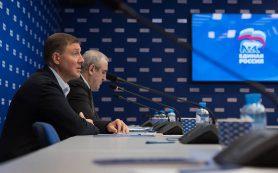 «Единая Россия» подвела законодательные итоги уходящего года