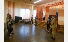 В Смоленске прошли конкурс и форум юнармейцев