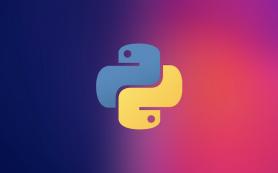 Особенности веб-разработки на Python