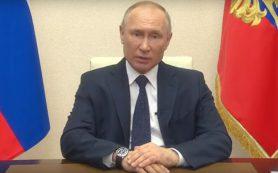 Смоляне смогут задать вопрос Путину
