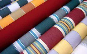 Приемлемые цены на ткань бархат высокого качества от надежного магазина alltext.com.ua